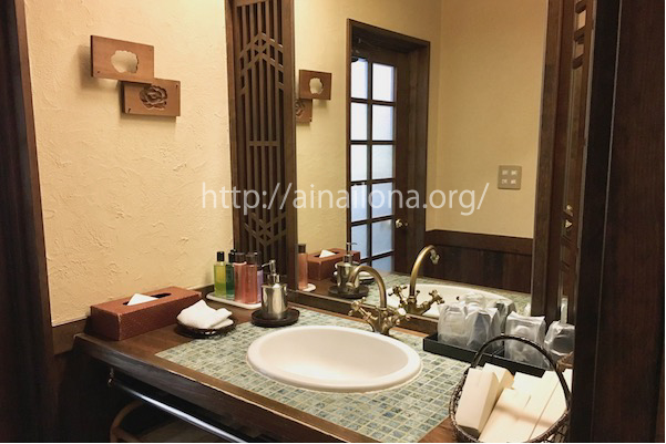 旅館みやこ・客室内の洗面所