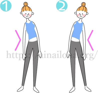 神経ビンビン(くねくね)体操・くの字体操