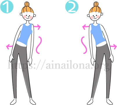 神経ビンビン(くねくね)体操・Sの字体操