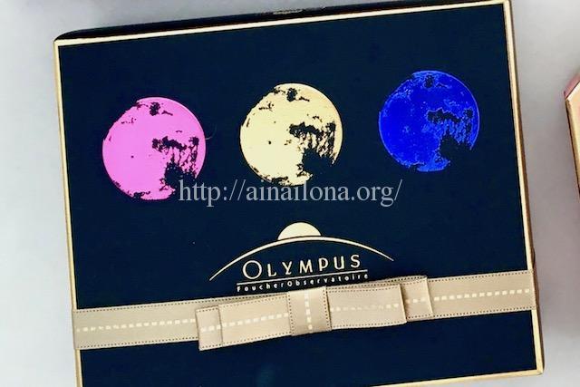 オリンポス・惑星チョコ