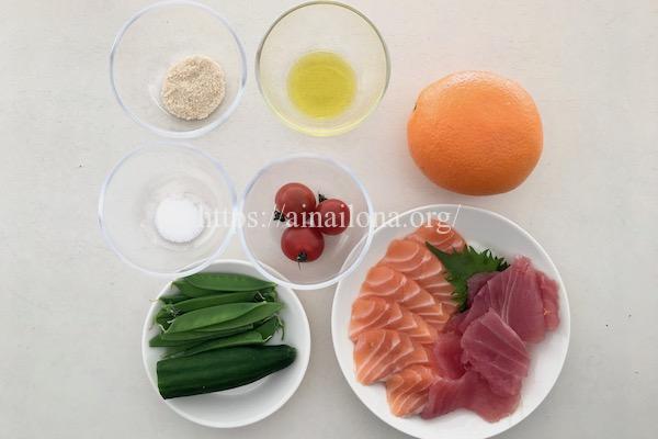 みかん風味のシーフードちらし寿司の材料