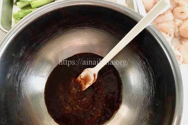 ホタテとアスパラのXO醤炒めのレシピ
